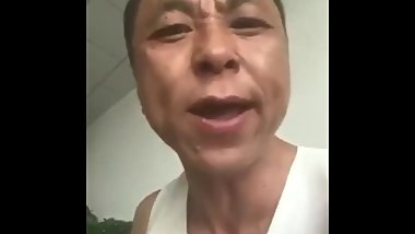 Chinese gangster fucked your mom and threatened you