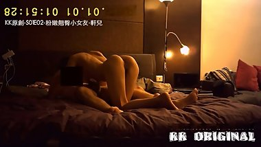 Chinese Outcall Hooker - 轩儿 XuanEr