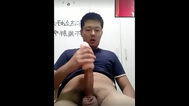 chinese straight man with fleshlight