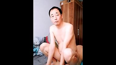 Chinese Oil Massage