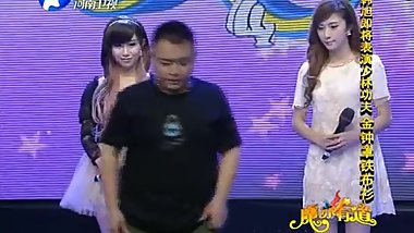 Riding & Trampling in Chinese show