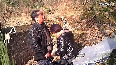 Chinese Daddy Forest 26