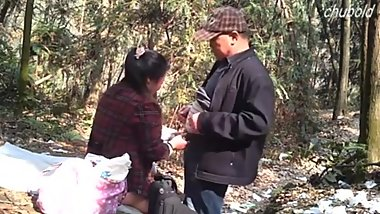 Chinese Daddy Forest 7