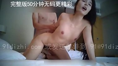 Chinese horny chick