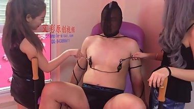 chinese femdom add if you have more